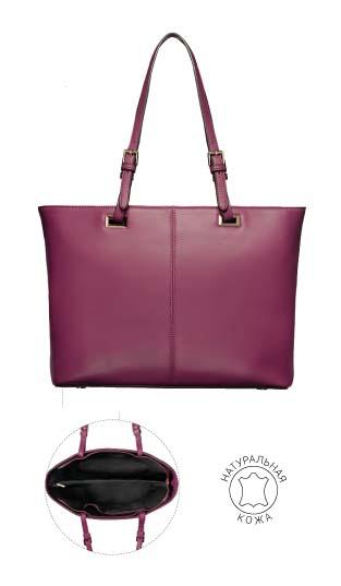 Эмилия сумка