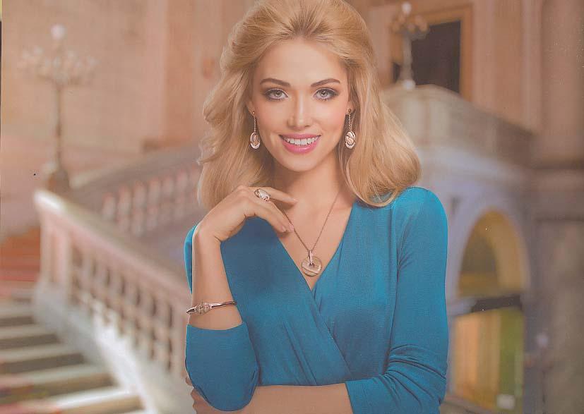 Catherine Florange (Флоранж)