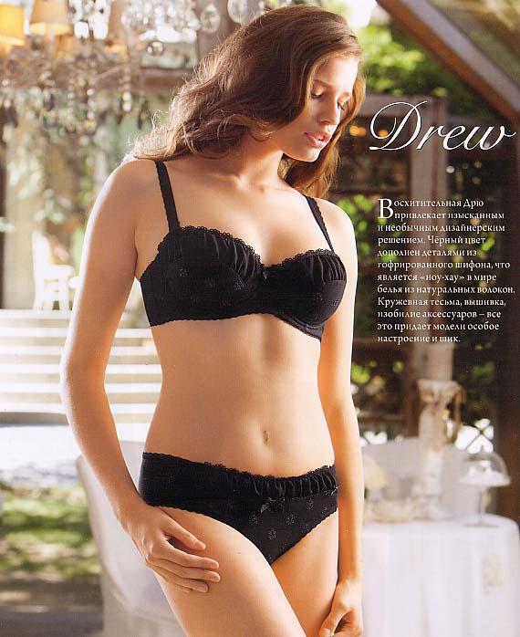 Женское белье Florange Drew