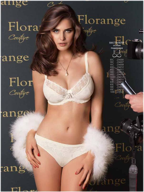 Elvira Флоранж нижнее белье