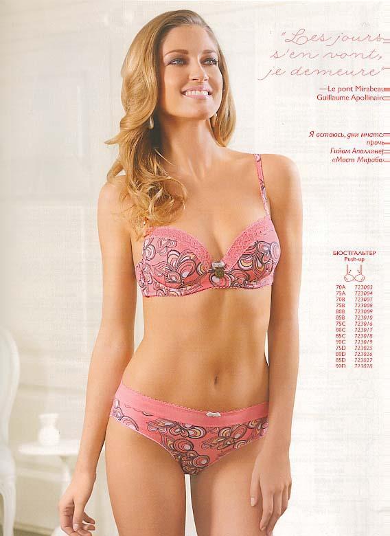Женское белье Florange Gaby