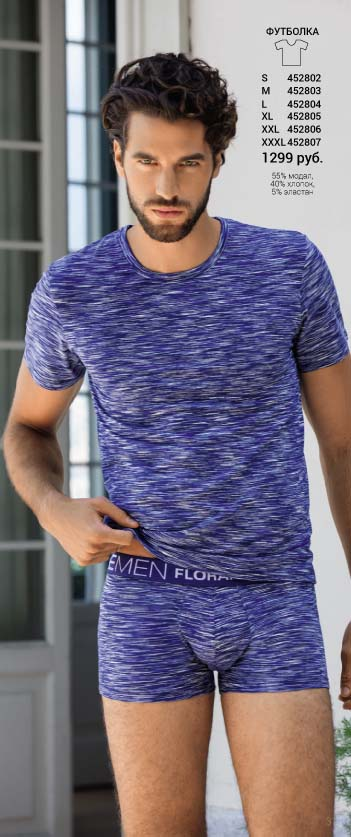 Alessandro футболка