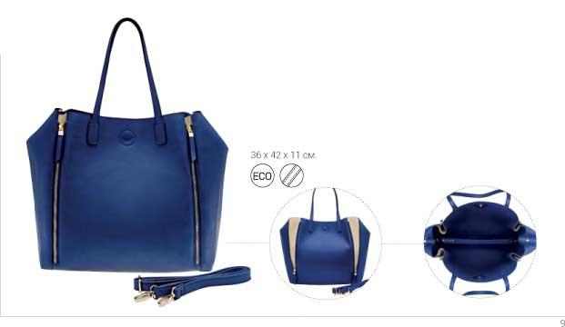 Elba женская сумка