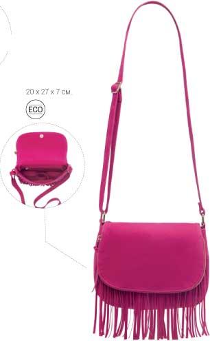 Mirabel женская сумка