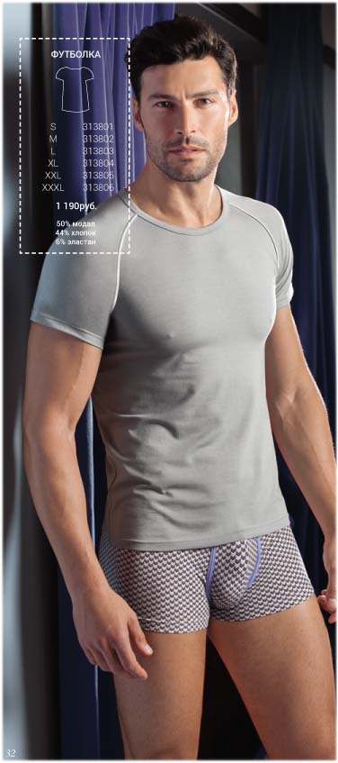 Saimon футболка