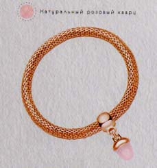 Sakura браслет