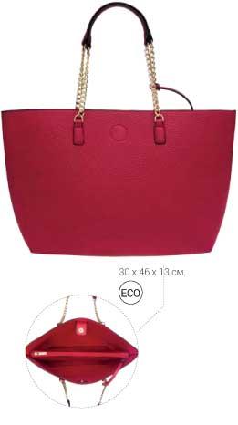 Scarlet женская сумка