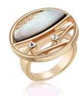 Shale кольцо