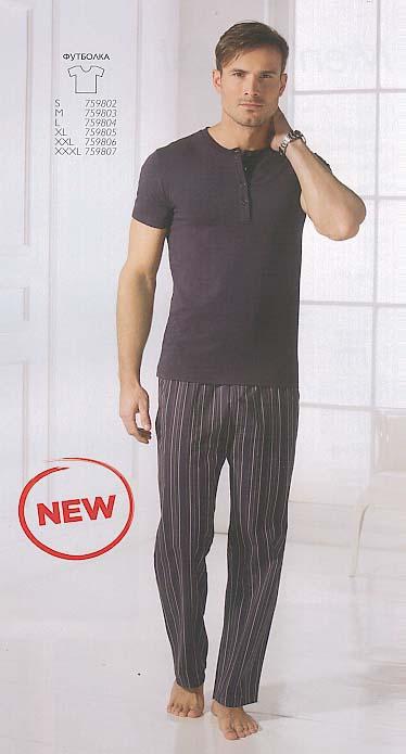 Yanis брюки для отдыха